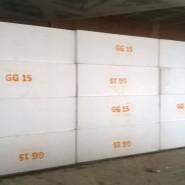 Geofoam-Grade® EPS geofoam